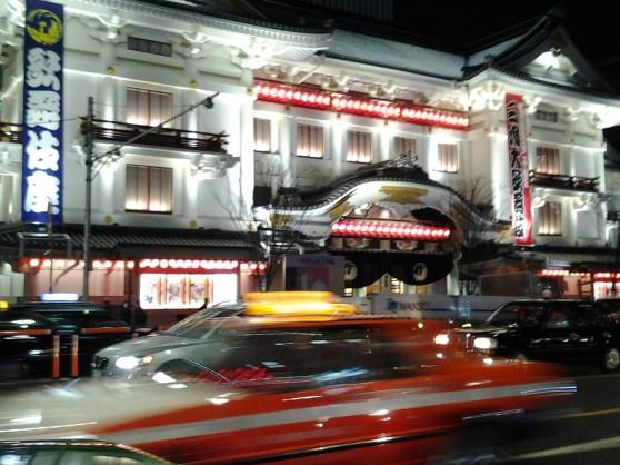 Tweatro Kabuki in Ginza